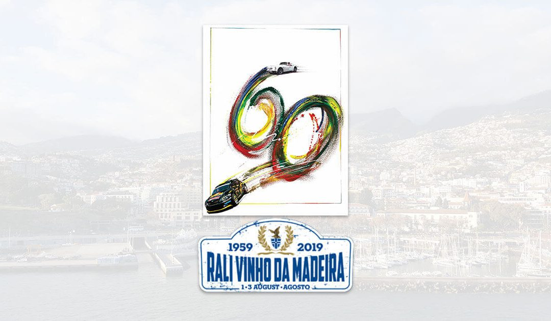 60 years of history in the Rally Vinho Madeira 2019